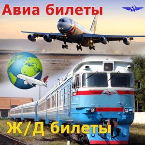 Авиа- и ж/д билеты Валуйков