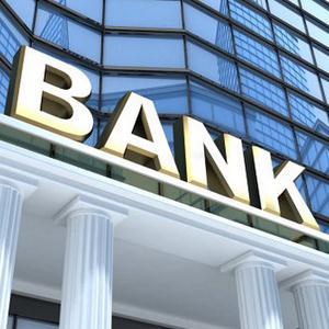 Банки Валуйков