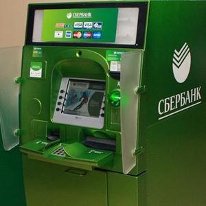 Банкоматы Валуйков