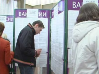 Центры занятости Валуйков
