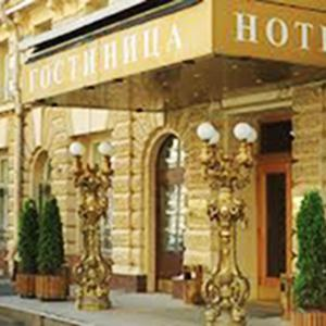 Гостиницы Валуйков