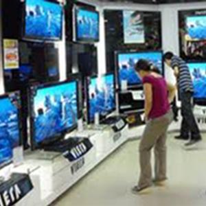 Магазины электроники Валуйков