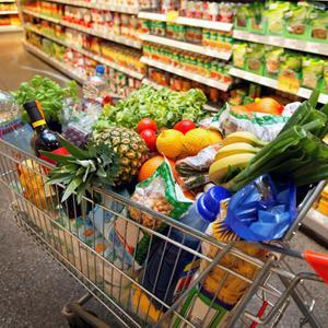 Магазины продуктов Валуйков