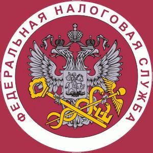 Налоговые инспекции, службы Валуйков