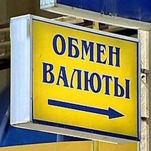 Обмен валют Валуйков