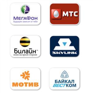 Операторы сотовой связи Валуйков