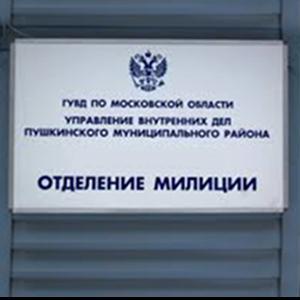 Отделения полиции Валуйков