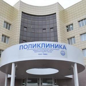 Поликлиники Валуйков