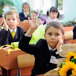 Школы Валуйков