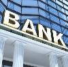 Банки в Валуйках