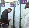 Центры занятости в Валуйках