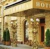 Гостиницы в Валуйках