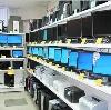 Компьютерные магазины в Валуйках
