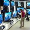 Магазины электроники в Валуйках