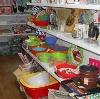 Магазины хозтоваров в Валуйках