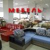 Магазины мебели в Валуйках