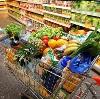 Магазины продуктов в Валуйках
