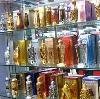 Парфюмерные магазины в Валуйках