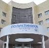 Поликлиники в Валуйках