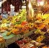 Рынки в Валуйках