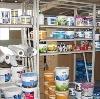 Строительные магазины в Валуйках