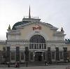 Железнодорожные вокзалы в Валуйках