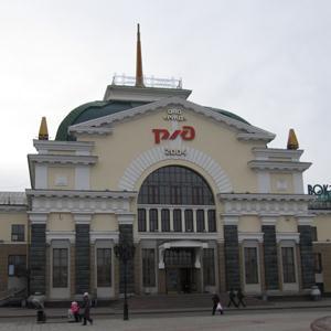 Железнодорожные вокзалы Валуйков